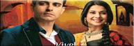 Сверкающая луна (2013) Индия сериал 71 серия смотреть онлайн (2013)