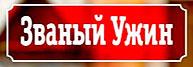 Званый ужин 26.03.2015 Супер Олег, день 4 смотреть онлайн